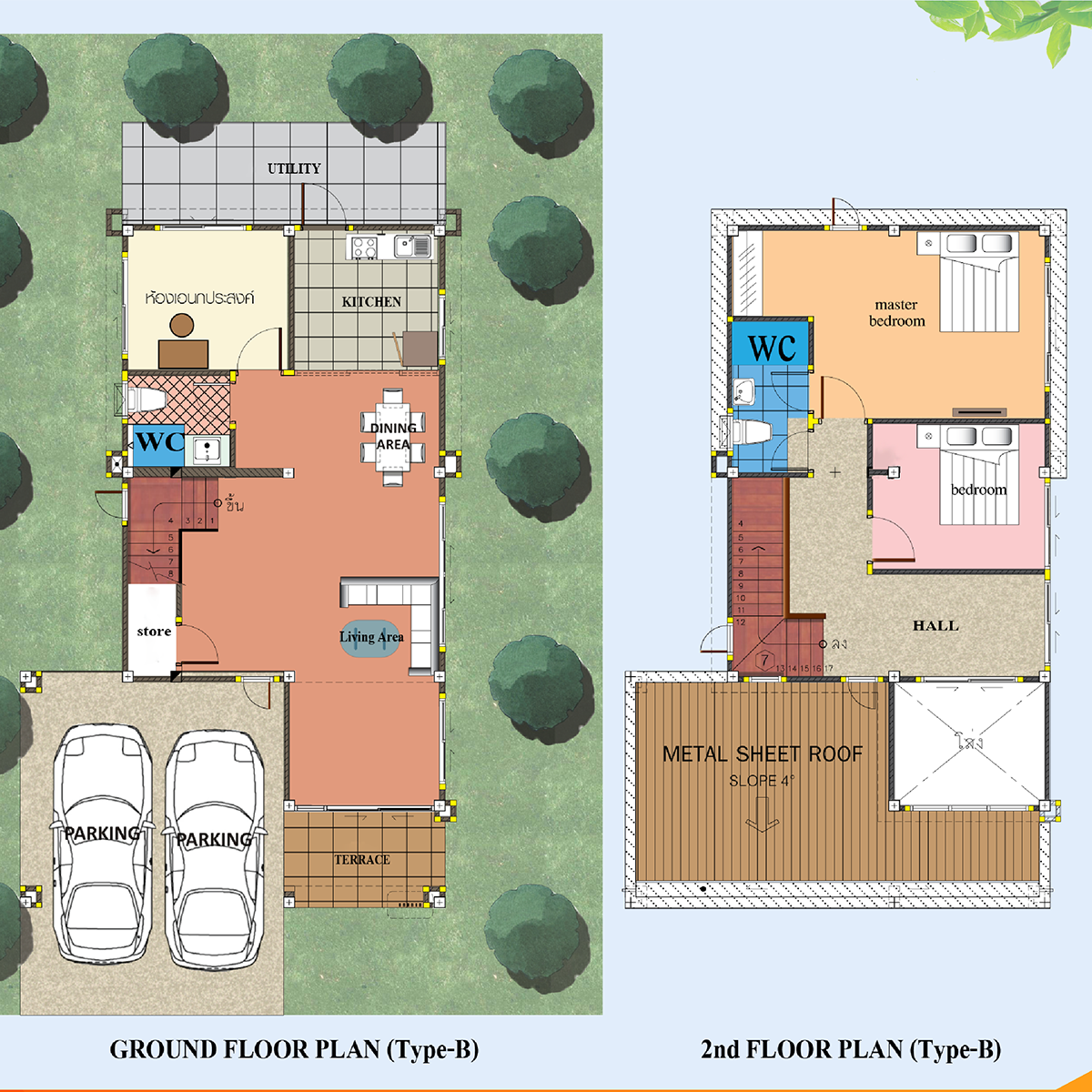 Ground Floor Plan (Type -B )